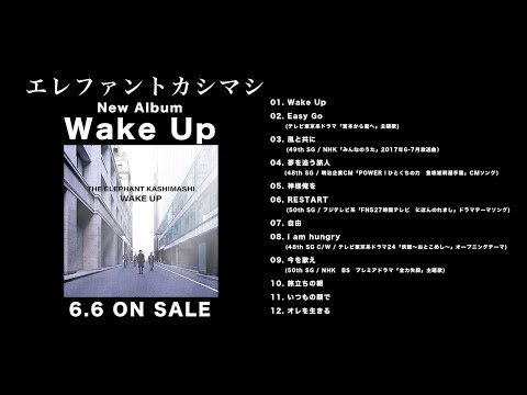 23rd Album「Wake Up」ダイジェスト映像