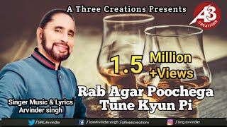 RAB AGAR POOCHEGA TUNE KYUN PI | ARVINDER SINGH | PART 1 | Latest Super Hit Sharabi Song 2018 |