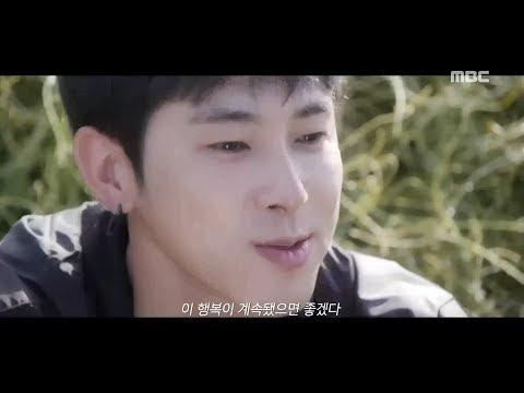 [D - 10] '두니아~처음 만난 세계' trailer 전격 공개!