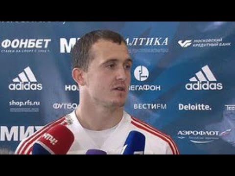 Российская сборная провела предпоследнюю тренировку перед чемпионатом - Россия 24
