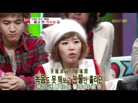 041225 Shinhwa 神話 聖誕十大歌手特輯[中字]