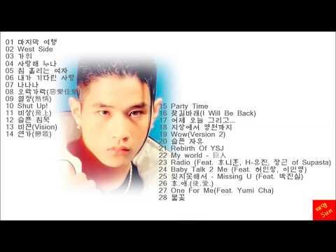 유승준 모음 28곡