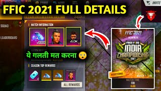 FREE FIRE INDIA CHAMPIONSHIP 2021 FULL DETAILS|HOW TO GET REWARDS? GARENA FREE FIRE