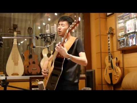 盧廣仲 - 我愛你 (cover by 邱立翰)