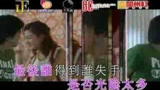 陳曉東&方力申&李彩樺 - 兩男一女 (百分百感覺連續劇主題曲) YouTube 影片