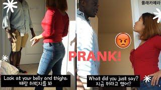 Calling Korean Wife Fat Prank! (It was not a good idea....)