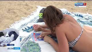 В пляжный рейд сегодня отправились сотрудники инспекции по маломерным судам