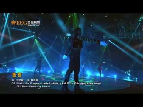 容祖兒 - 喜喜/跑步機上/隆重登場/加大力度 (1314演唱會DVD)