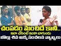 Sister Of Jollu Shiva Comments On Encounter