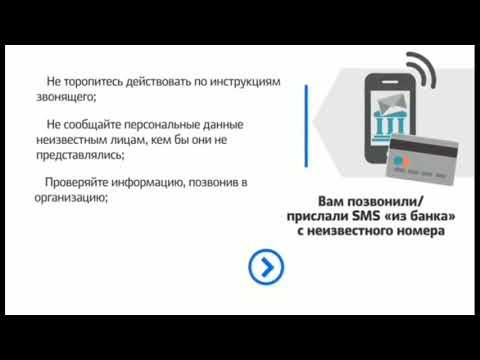 СМС из банка