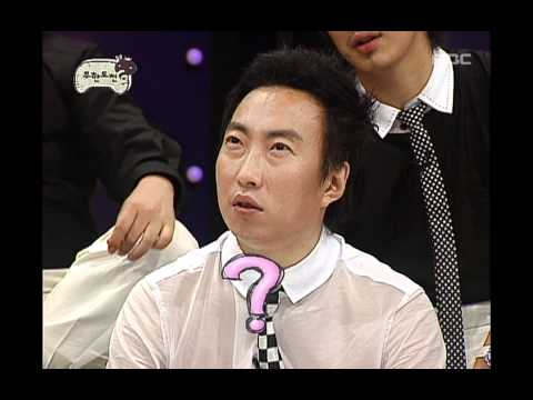 Infinite Challenge, Shinhwa, Summer Vacation(3) #03, 신화, 여름방학(3) 20060715