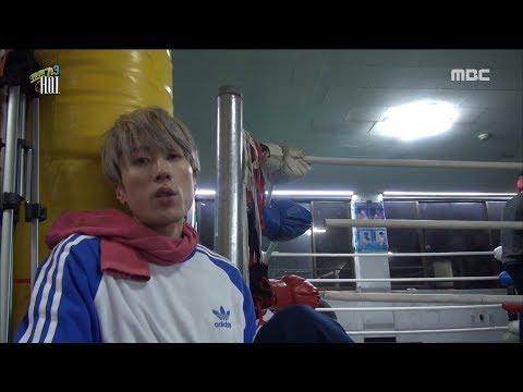 [Infinite Challenge] 무한도전 - Self-camera of H.O.T. members 20180224