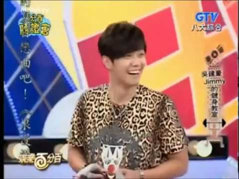 Show Lo Wants Push-Up Thingy [ENG SUB]