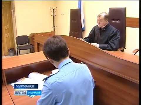 Жителя поселка Никель осудили за пособничество незаконному приобретению наркотиков