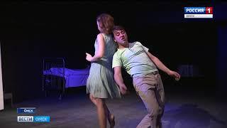 В Лицейском театре состоялась премьера спектакля «Иллюзии»