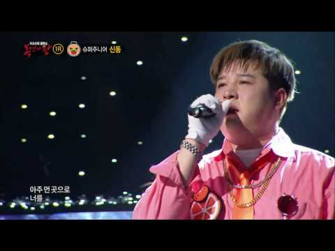 【TVPP】ShinDong(Super Junior) - Foolish Love, 신동 - 미련한 사랑 @ King Of Masked Singer
