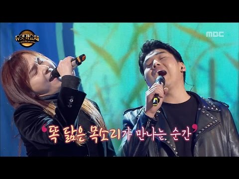 [Duet song festival] 듀엣가요제 - Kim Gyeongho & Kwon Hyeoksu, 'Although I loved you' 20161125