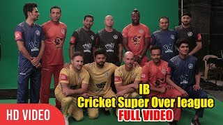 Viu IB Cricket Super Over league Launched | Sehwag, Andre Russell, Raina, Prithvi Shaw, Shubman Gill
