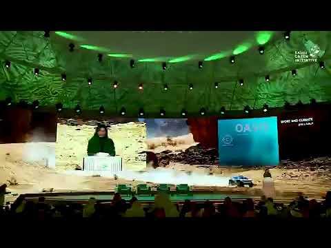 Sport is a key part of climate action, says Princess Reema bint Bandar Al-Saud