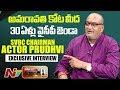 SVBC Chairman, Actor Prudhvi Interview: Point Blank