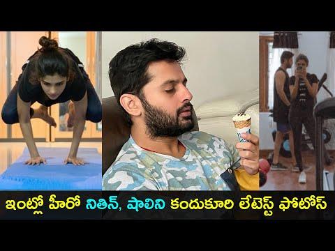 Watch: Hero Nithin and his wife Shalini Kandukuri latest photos at home