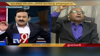 Verbal war between Kancha Ilaiah and Paripoornananda..