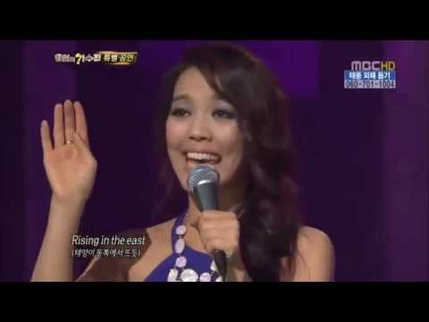 Sohyang - Beauty And The Beast