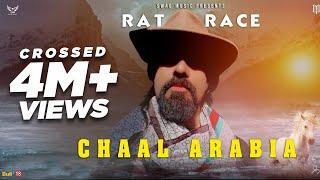 Rat Race – Babbu Maan