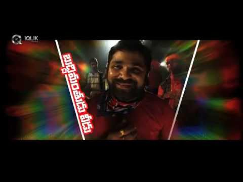 Ramudu-Manchi-Baludu-Movie-Promotional-Video-Song