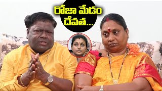 Comedian Apparao about Roja's behaviour with Jabardasth co..