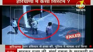 LIVE Murder   Special News   MH ONE NEWS