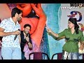 Funny Moments @ Chi La Sow Movie Press Meet | Naga Chaitanya & Samantha | Sushanth, Rahul Ravindran