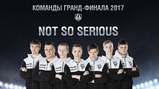 Интервью с полуфиналистами Гранд-финала 2017 - Not So Serious