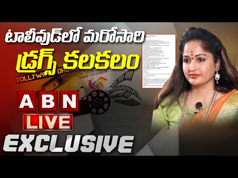 Live discussion with heroine Madhavi Latha over drugs use in Tollywood