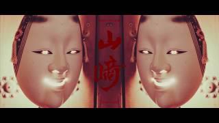 [MV] BANG YONGGUK (방용국) - YAMAZAKI