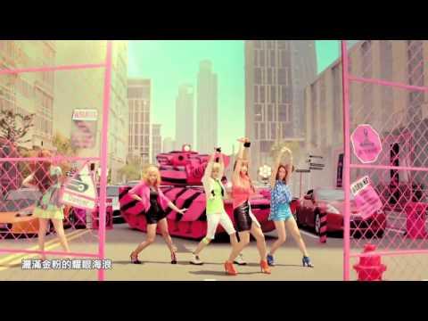 [中字 MV] f(x) - Hot Summer (中文字幕)