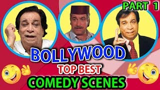 Bollywood Top Best Comedy Scenes Part 1 | Back To Back Hindi Comedy Scenes