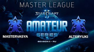 Amateur Series Master - Day 2: MasterVasya (T) vs AlterYuki (T)