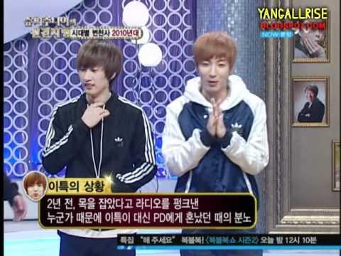 110119 Eunhyuk, Kyuhyun & Leeteuk's Krump Dance