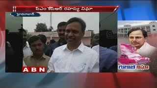 CM KCR Strategy: 20 candidates to be Replaced in 105?..