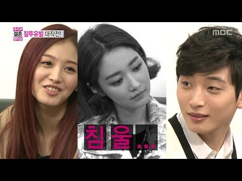 Hidden camera, Jin-woon♥Jun-hee 정진운-고준희 #We Got Married