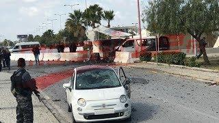 تفجير إرهابي قرب السفارة الأمريكية -