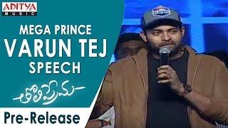 Varun Tej, Dil Raju, Rashi Khanna Speeches @ Tholi Prema ..
