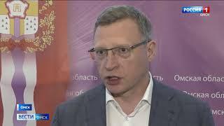ВОмской области режим самоизоляции продлён до 24 мая