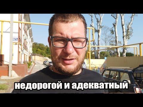 ЖК Санни Хилл - недорогой и адекватный. от 1.9 млн  / Недвижимость Сочи photo