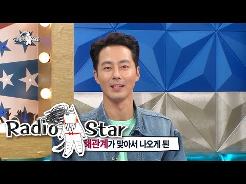 Zo In Sung & Nam Joo Hyuk is Finally Here!!! [Radio Star Ep 582]