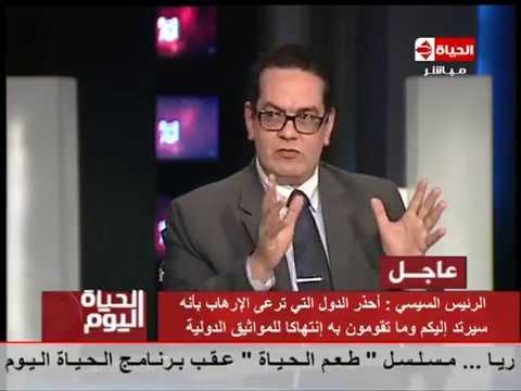 الحياة اليوم - شريف أبو فرحة : محتاجين تكاتف من مؤسسات الدولة لتعليم الطالب مفاهيم سوق العمل