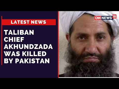Taliban supreme leader Akhundzada was killed by Pakistan in suicide attack