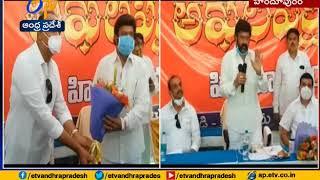 MLA Balakrishna demands CM Jagan to declare Hindupur as di..