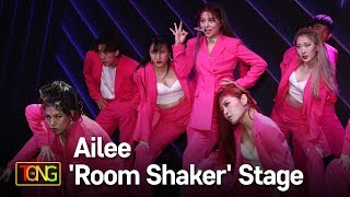 (ENGSUB) Ailee(에일리) 'Room Shaker'(룸 셰이커) Showcase Stage 쇼케이스 (butterFLY, 버터플라이) [통통TV]